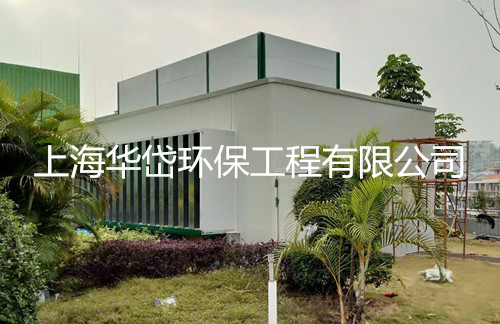 肇庆电力局热泵机组降噪