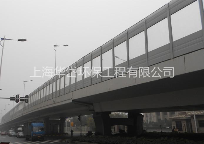 title='武汉八一路声屏障安装工程'